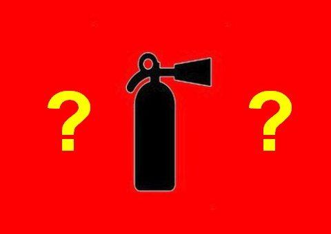 Избор на пожарогасител
